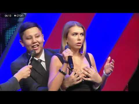 """КВН БАС ЛИГА КОМАНДА """"ОТ ДУШИ"""" 2019 Финал"""