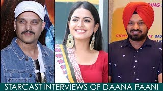 Watch Daana Paani Full Movie Promotions Coverage by Punjabi Mania | Jimmy Sheirgill, Simi Chahal