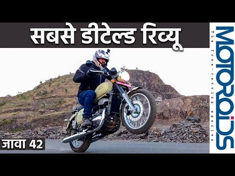 जावा 42 डीटेल्ड रिव्यू | Jawa 42 In-Depth Review in Hindi | 0-100, Top Speed, Exhaust | Motoroids