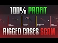 """RIGGED CASES SCAM"" (CS:GO SCAM SITE)"