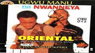 Oriental Brothers International Band Led By F.Dan. Satch Okpara - Kelechi (Official Audio)
