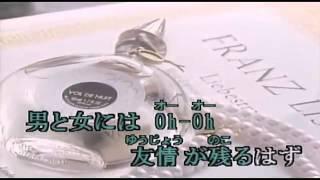 鈴木聖美&ラッツ&スターさんの TAXI 歌ってみた (歌詞つき)