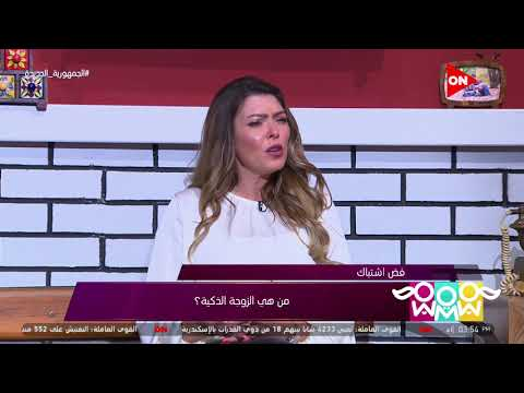 راجل و2 ستات - شوف مواصفات الست الذكية بالنسبة للفنان أحمد صلاح حسني