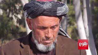 Noor Orders Arrest Of Newly-Appointed Balkh Governor