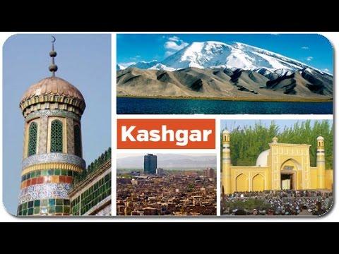 Kashgar 喀什   Traveler's Introduction to Xinjiang's Silk Road