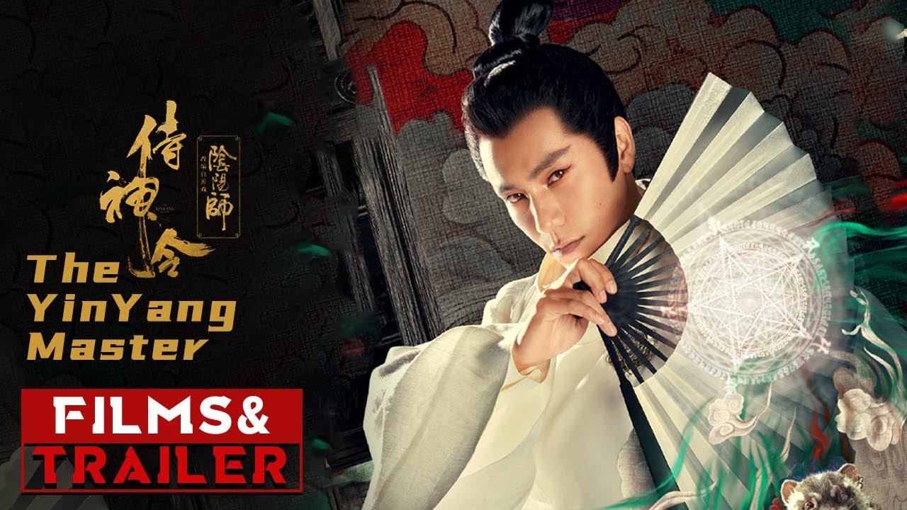 "Download 《侍神令》/ The YinYang Master ""生死与共""版预告( 陈坤 / 周迅 / 陈伟霆 / 屈楚萧 )【预告片先知 | Movie Trailer】"