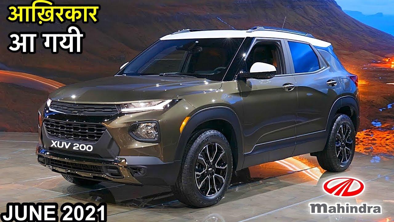 4 लाख में इतना कुछ 💥 Upcoming Small SUV Next Month 2021 | Upcoming Cars