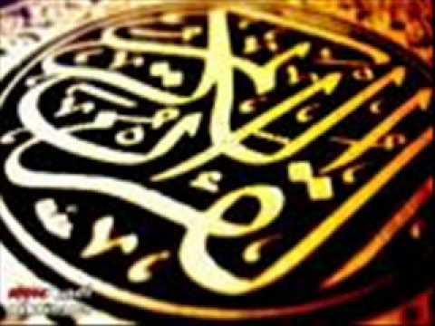 EXCLUSIF 112 Surat al-Ikhlas - سورة الإخلاص.mp4