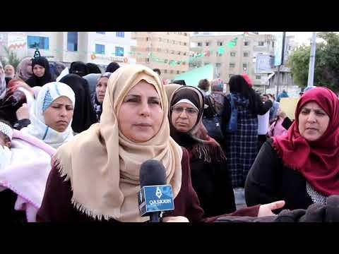 Gaza: Protest calling to open Rafah crossing border 28-12-2017
