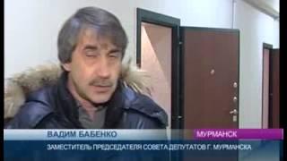 В Мурманске открыли первый социальный дом