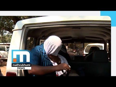 Dubai Human Trafficking: 10-year Jail Term For 3 Accused| Mathrubhumi News