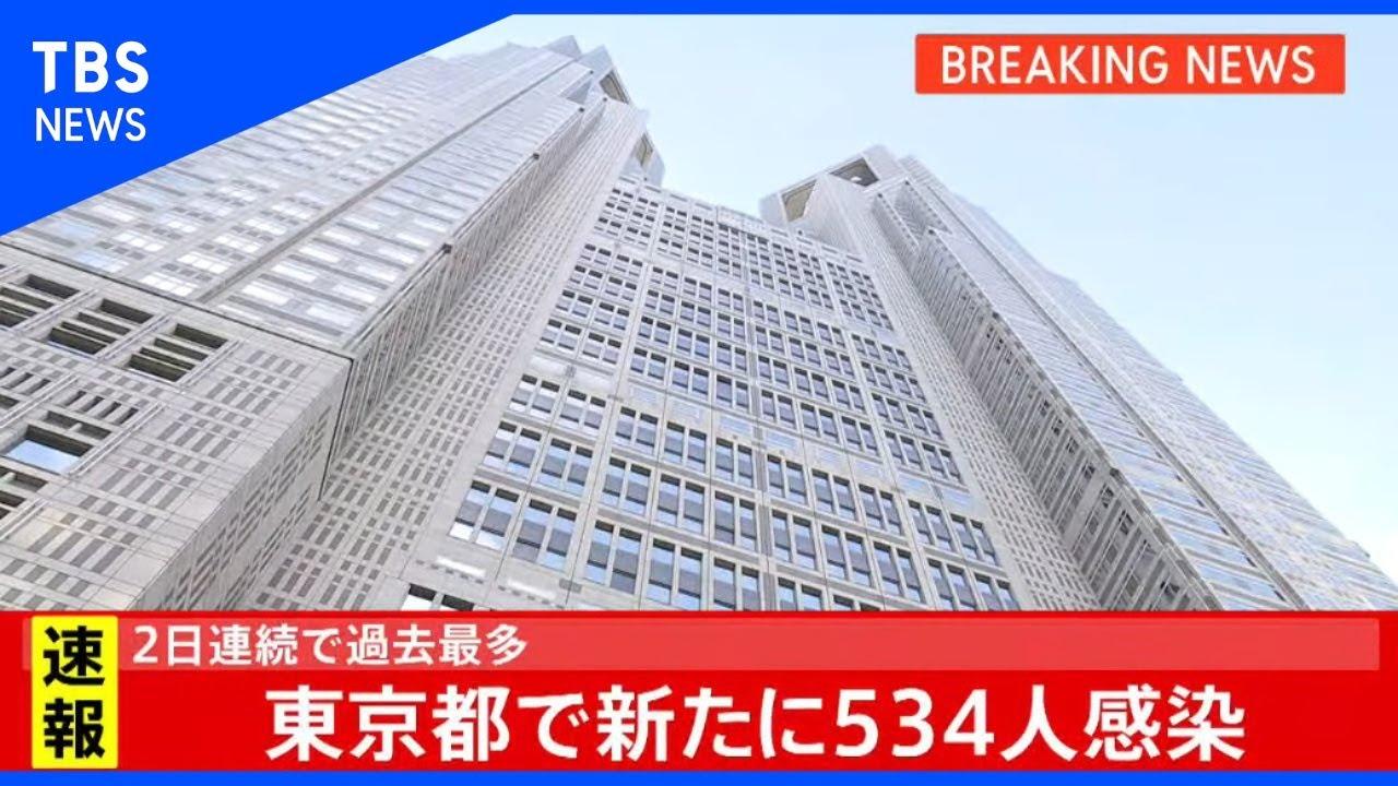 ニュース 速報 銀座