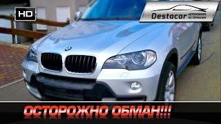 Обман при покупке авто в Германии(Тут мы подробно рассказываем о немецком автомобильном рынке. Осмотры, тест-драйвы, покупка авто и многое..., 2014-10-27T02:02:53.000Z)