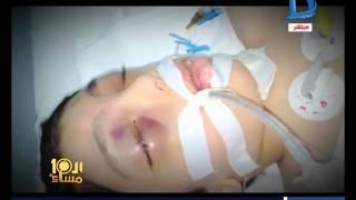 العاشرة مساء|مصرع طفل نتيجة سقوط عارضة مرمي بفناء المدرسة
