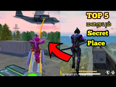 New Top 5 Hidden place in free fire //NEW Invisible  BUGS //Garena free fire Hidden place || PVS🇮🇳