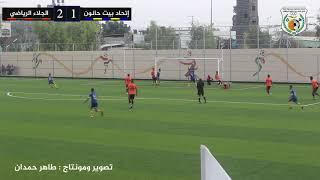 أهداف مباراة نادي إتحاد بيت حانون الرياضي (4×2) نادي الجلاء الرياضي