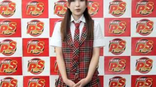村井容子 PR動画です。