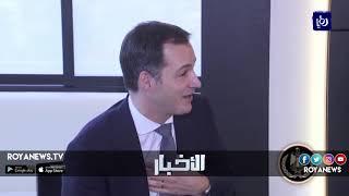  بلجيكا توقف تمويل المدارس الفلسطينية بسبب اسم دلال المغربي - (15-9-2018)