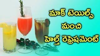 Hyderabad #SummerDrinks #MIxedDrinks #Mocktails Subscribe Youtube a...