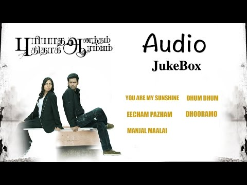 Tracks  00:00 You Are My Sunshine 04:16 Dhum Dhum  07:55 Eecham Pazham 11:50 Dhooramo Vegu Dhooramo 16:07 Manjal Maalai  Cast: Krish, Srushti Dange Music: AR Reihana Director: Tambi Syed Ibrahim Producer: AS Ibrahim Rowthar  For More:  Like Us on: https://www.facebook.com/NAMMATREND Follow Us on: https://twitter.com/NammaTrend Follow Us on: https://plus.google.com/+NammaTrend