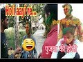 holi new video ह ल स प शल व ड य just fun holi special happy holi