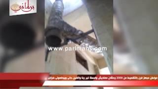بالفيديو.. مواطن: مجهز فرن من 2008 وعشان معنديش واسطة واقفين حالى وبدفع ضرائب