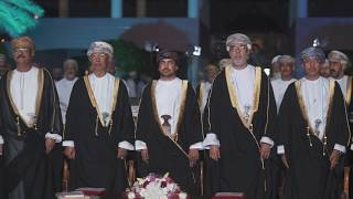 حفل تسليم جائزة السلطان قابوس للثقافة والفنون والاداب ٢٠١٩