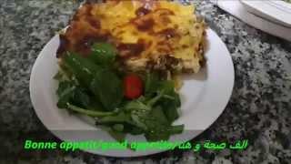 Gratin De Macaroni Et Viande Hachee/macaroni Gratin/غراتان المعكرونة و اللحم المفروم