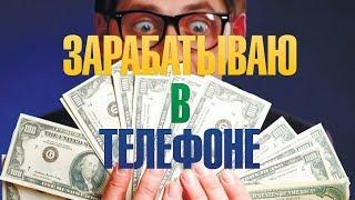 olymp trade как заработать деньги