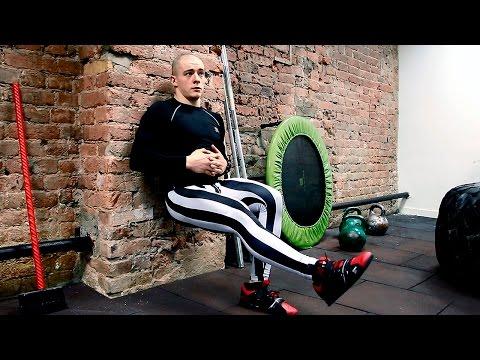 Упражнения для укрепления ног