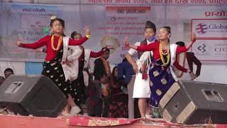 Gorkha Model Sec School,Lamahi 6,Dang खतरा डान्स हेर्नुहोस् / देउखुरी महोत्सबमा 2020/2076