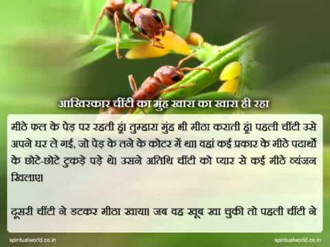 Full Download] 121 Indian Hindi Spiritual Short Stories Amrit Ka