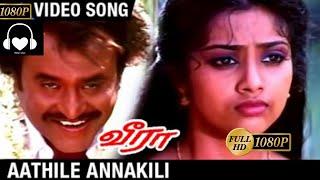 Aathula Annakili Hd Video Song - Veera (1994)