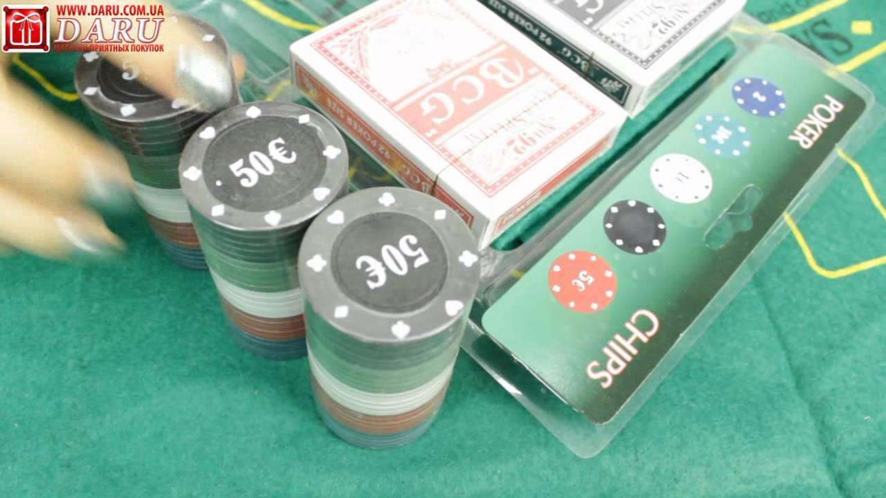 Интернет-магазин «бильярд. Ру» предлагает широкий выбор наборов для покера. Узнать цены и оформить заказ можно на сайте или по телефону: 8( 495)685-77-20.