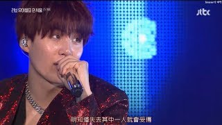 【Live中字】SUGA(BTS) - Seesaw @LY in seoul