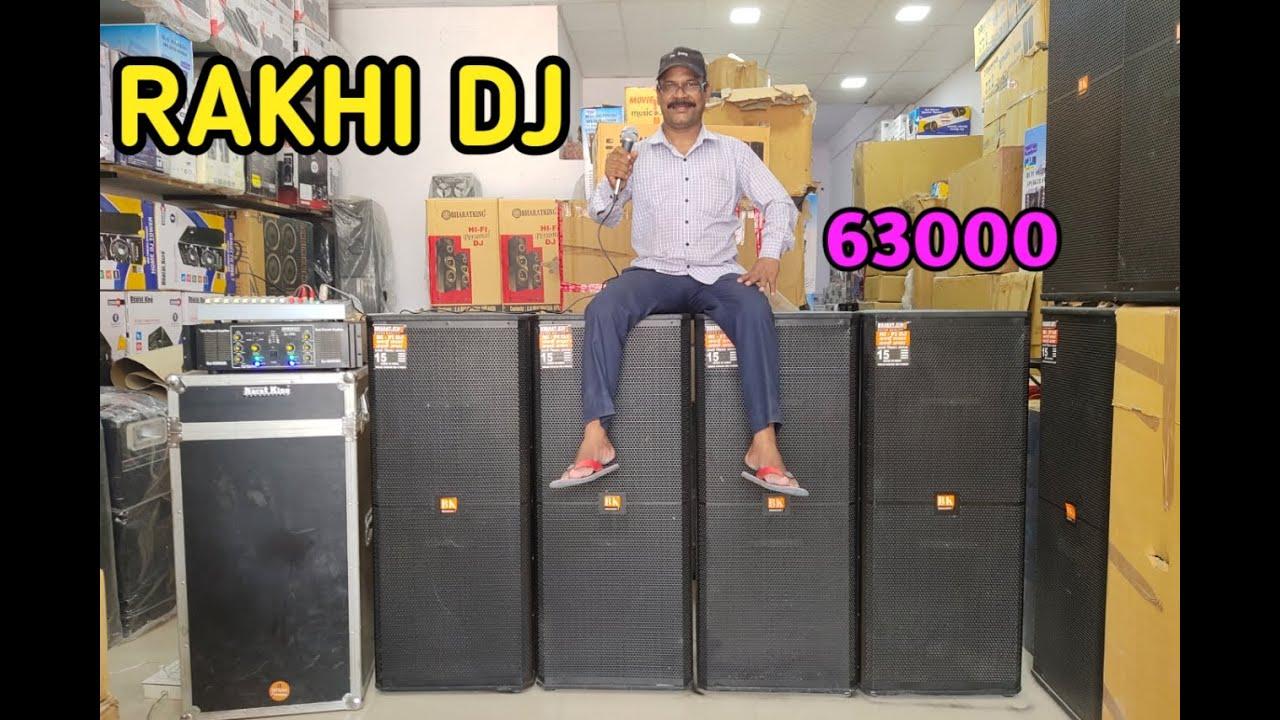 BHARAT ELECTRONICS BEST DJ SYSTEM RAKHI DJ PRICE-63000 BASS SPEAKERS 15 INCH SPEAKERS