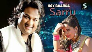 Hey Baanda Sarru | Amit Saagar New Garhwali Song हे बांदा सरु | 2018
