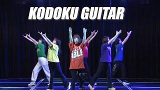 NMB48のダンスユニット「だんさぶる!」 加藤夕夏 YUUKA KATO (Green) https://twitter.com/u_ka0801 https://www.instagram.com/uuka_nmb 石田優美 ...