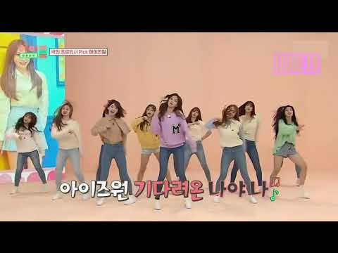 IZ*ONE DANCE TO OTHER GROUP
