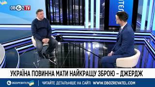 """Председатель лиги """"Украина-НАТО"""" о американском летальном оружии"""