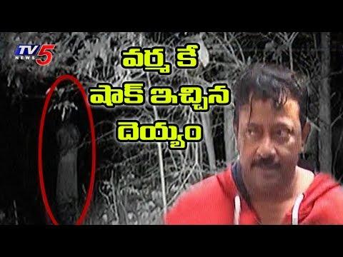 Real Life Ghost Experiences of Film Stars | Nijam | TV5 News