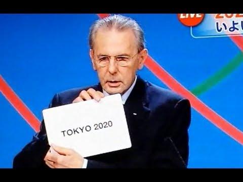 オリンピック 東京開催決定 東京プレゼンから発表の瞬間まで ドキドキです Youtube