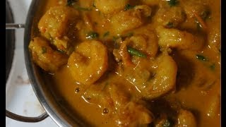 Prawn Masala Recipe - Indian Shrimp Curry