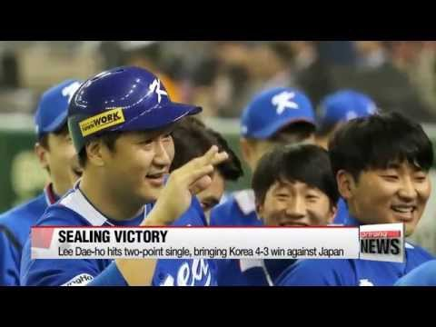 Korea beats Japan to reach baseball′s Premier 12 final   9회 대역전극...일본 꺾고 프리미어12