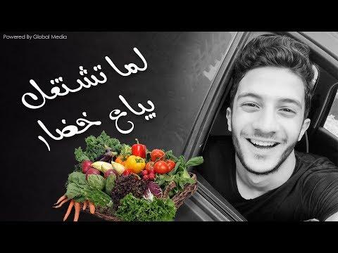   ..   Mohamed Farag