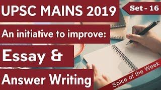 UPSC Answer Writing Tricks for UPSC 2019 - Set 16, Learn How to Score High in IAS Mains examination