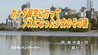 This is a promotional video for Japanese Student Services in Osaka:...