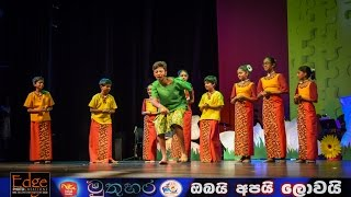 Pol Gaha Mudunin song and dance by Muthuhara Melbourne Members Thumbnail