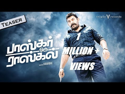 Bhaskar Oru Rascal - Action Trailer |...