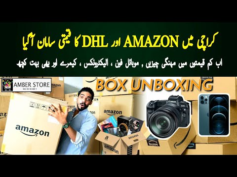 Amazon & DHL Auction Items in Cheapest Price - Amazon Box Unboxing 1st Time
